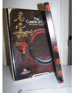 The Cuisine of Cathay: The Culinary Culture of China.