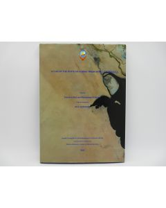 Atlas of the State of Kuwait from Satellite Images